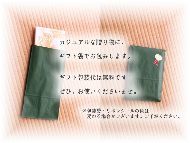 gift_page